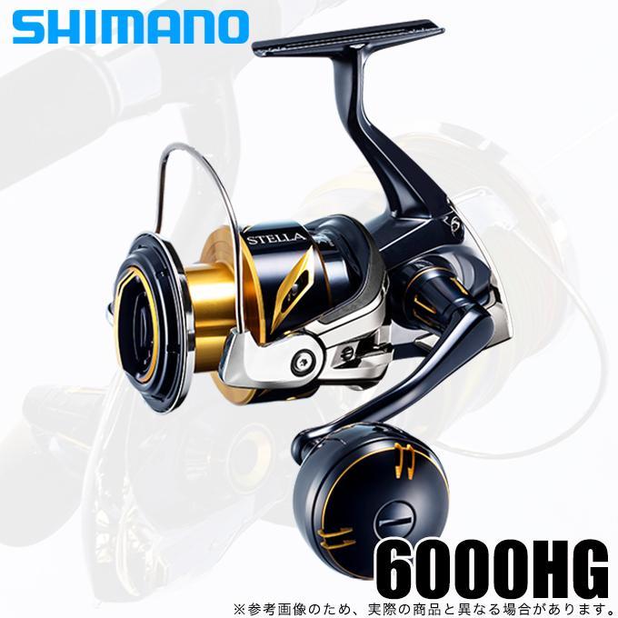 シマノ 20 ステラSW 保障 6000HG 5 2020年追加モデル 即納 スピニングリール