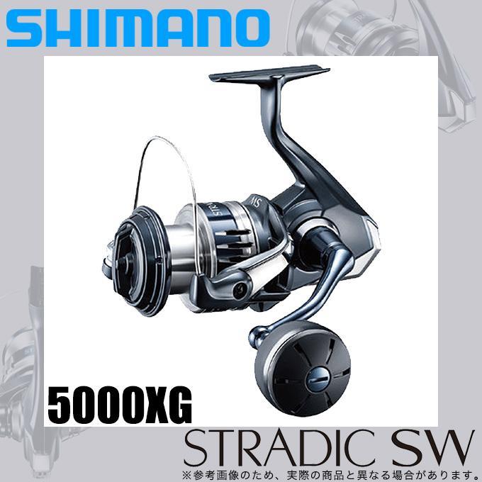 ストラ ディック 5000
