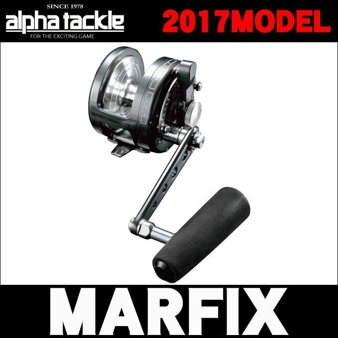 エイテック アルファタックル マーフィックス S5-LH (左ハンドル) 2017年モデル / ジギングリール(5)