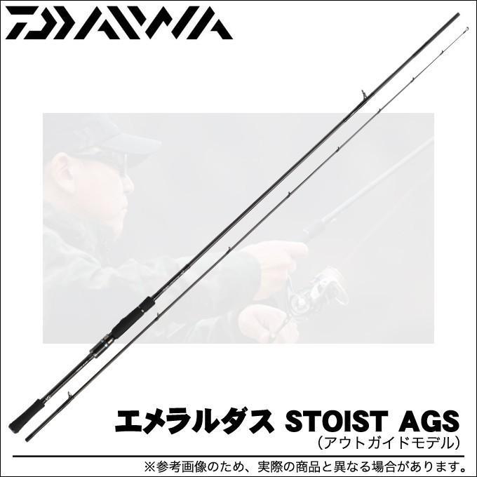 【取り寄せ商品】 ダイワ エメラルダス STOIST AGS (76MMH-SMT) 2018年追加モデル /(c)