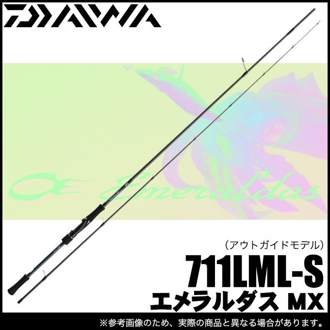 ダイワ エメラルダス MX (アウトガイドモデル) (711LML-S・E) (2018年追加モデル) (エギングロッド) /(5)