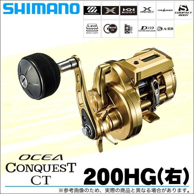 シマノ オシアコンクエストCT 200HG (右ハンドル) 2018年モデル (ベイトリール) /(5)