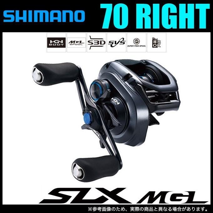 シマノ 19 SLX MGL 70 RIGHT (右ハンドル) 2019年モデル /(5)