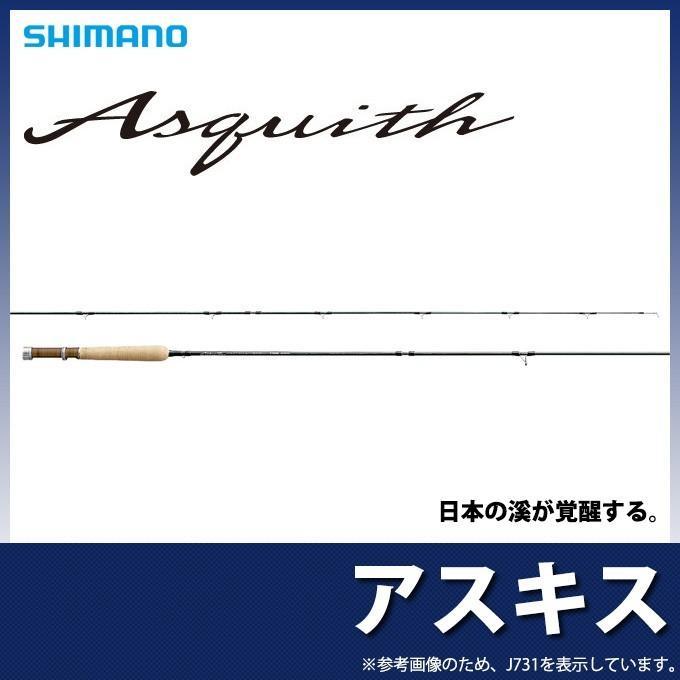 【取り寄せ商品】 シマノ アスキス (J1408) (フライロッド)(9)