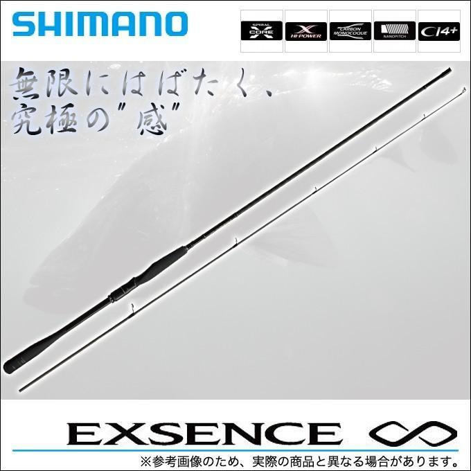 シマノ エクスセンス インフィニティ S906M/RF (2017年モデル)(シーバスロッド)(5)