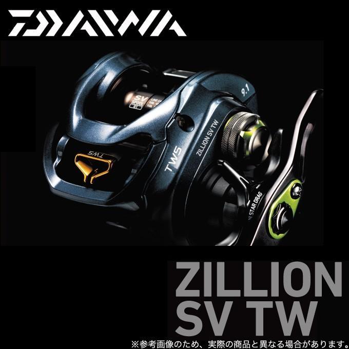 【取り寄せ商品】 ダイワ ジリオン SV TW (1016SV-SHL)(左ハンドル)(2016年モデル) /d1p9(C)