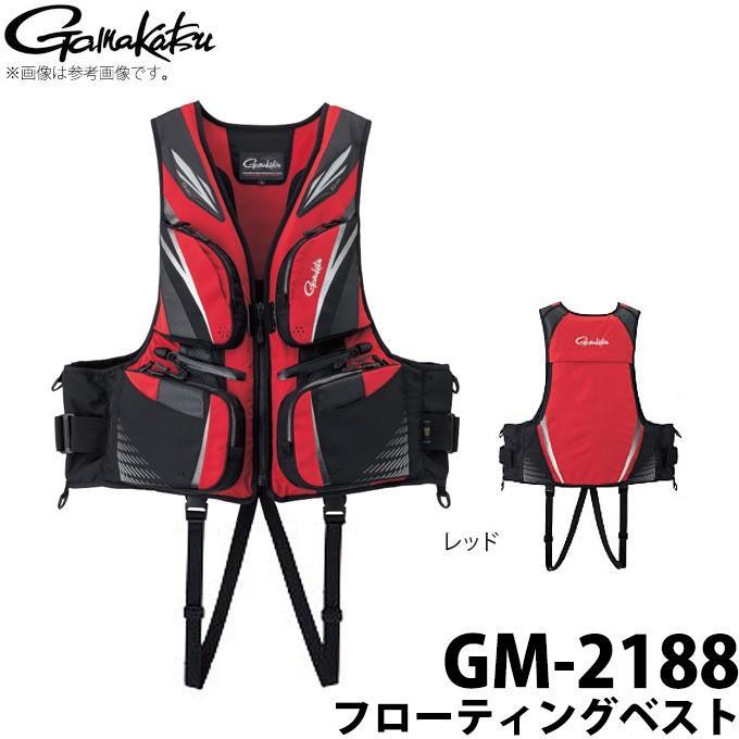 【取り寄せ商品】 がまかつ フローティングベスト (GM-2188) (カラー:レッド) 2019年モデル (c)