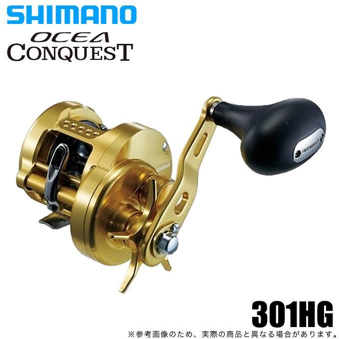 シマノ オシア コンクエスト 301HG (左ハンドル) /(5)