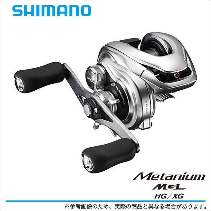 シマノ メタニウムMGL (XG RIGHT) (右ハンドル) (2016年モデル) /(5)