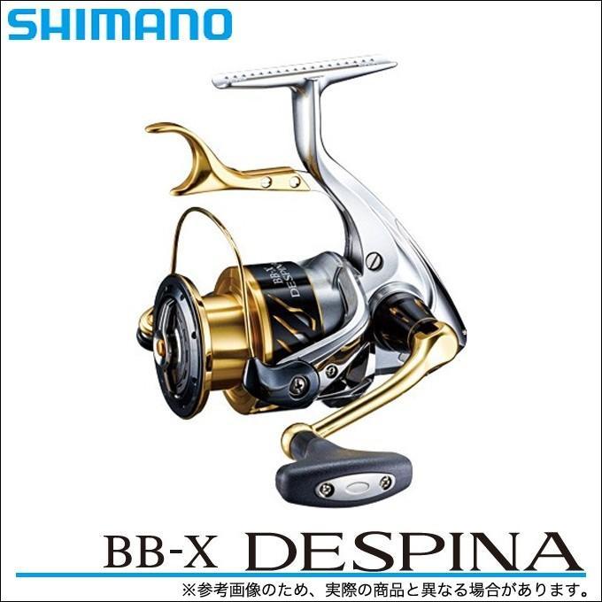 シマノ 16' BB-X デスピナ 2500DXG (2016年モデル) /(5)