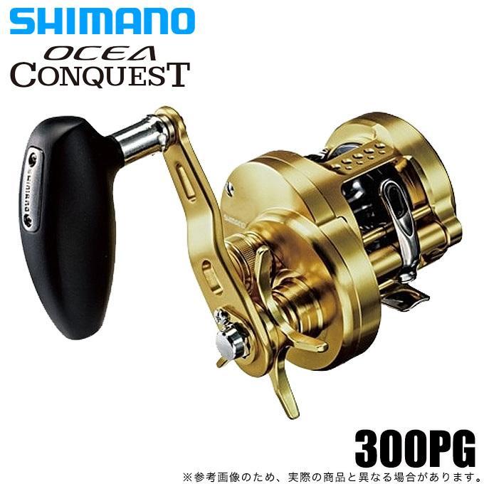 シマノ オシア コンクエスト 300PG (右ハンドル) /(5)