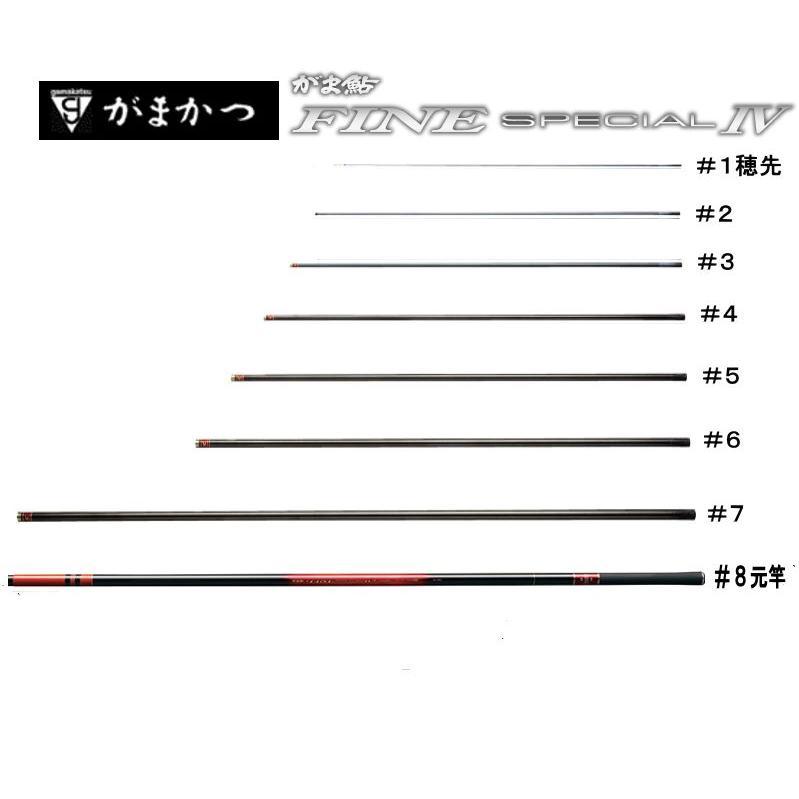 23019905がま鮎ファインスペシャル4赤/XH90     #5(上から5番目節)
