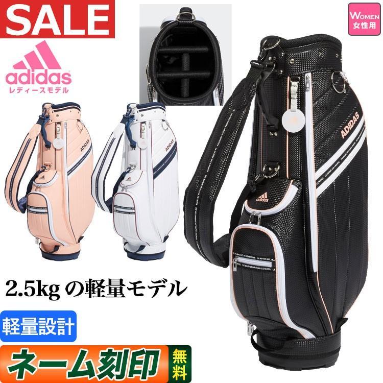 アディダス ゴルフ HFF91 ウィメンズ テープデザインバッグ キャディーバッグ 8.5型 (レディース)