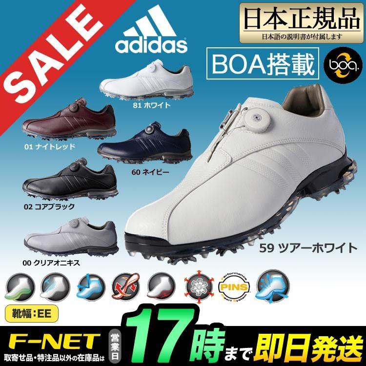 アディダス ゴルフシューズ adipure ray Boa アディピュア レイ ボア
