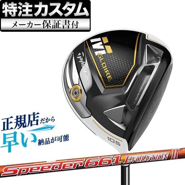 【メーカーカスタム】テーラーメイド M GLOIRE ドライバー ドライバー スピーダーエボリューション2 Speeder EVOLUTION II