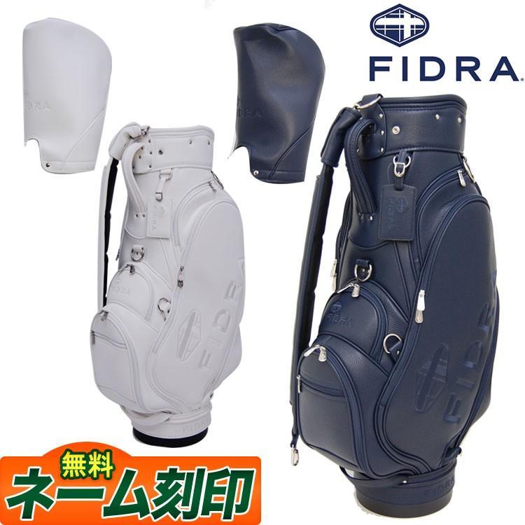 最愛 フィドラ キャディバッグ ゴルフ FD51NC41 ツアー FD51NC41 キャディバッグ フィドラ キャディーバッグ, 笠置町:c6a302e4 --- airmodconsu.dominiotemporario.com