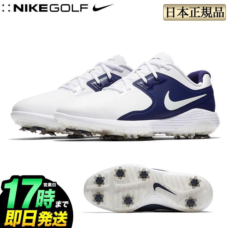 NIKE ナイキ ヴェイパー プロ AQ2196-100 メンズ ゴルフシューズ ワイド (ホワイト/ネイビー) (靴ひもタイプ)