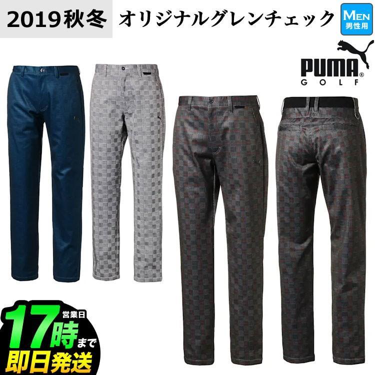プーマ ゴルフウェア 923923 ボンデッド テーパード パンツ ストレッチ (メンズ)【U10】