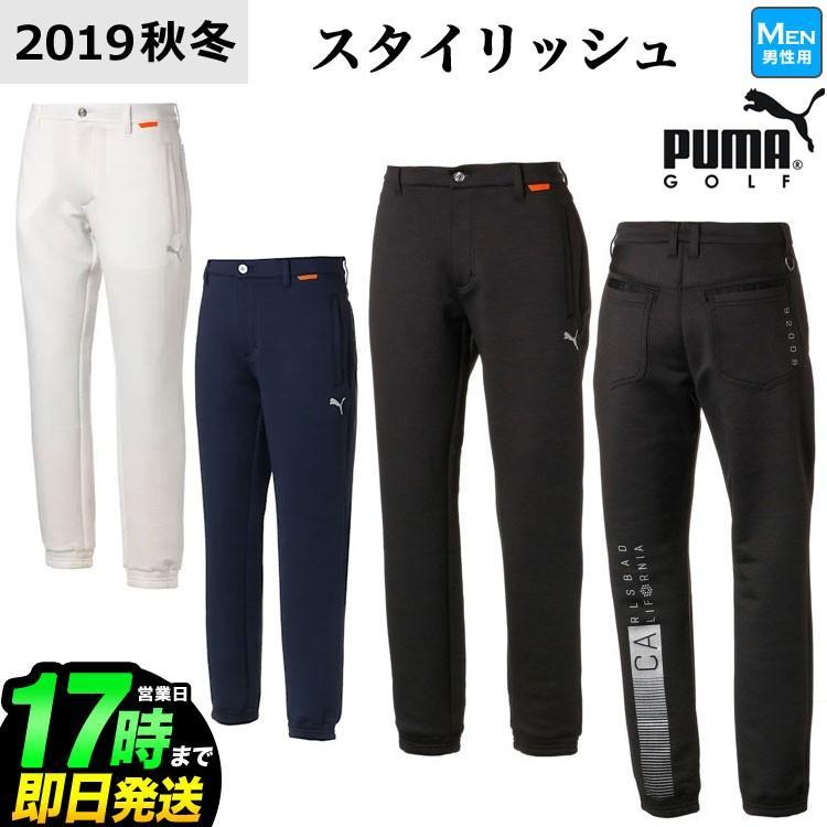 プーマ ゴルフウェア 923934 CA スウェット ジョガー パンツ (メンズ)【U10】