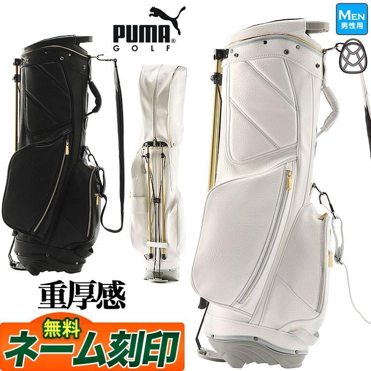 【セール】PUMA GOLF プーマ ゴルフ 867748 CB ヘリテージ スタンドバッグ キャディバッグ