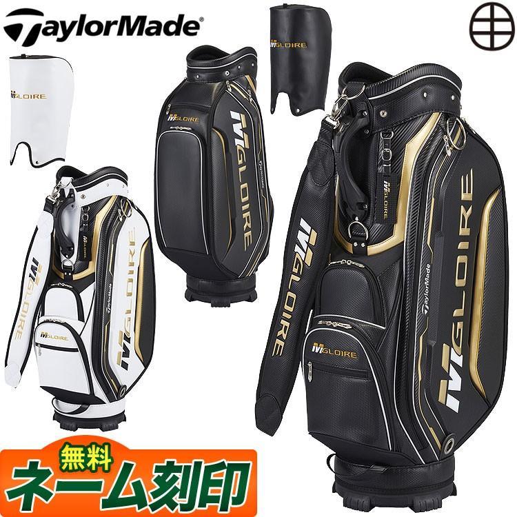 【驚きの値段】 テーラーメイド ゴルフ TaylorMade KY449 M GLOIRE Mグローレ キャディバッグ キャディーバッグ, 【お買い得!】 4f5d8c69