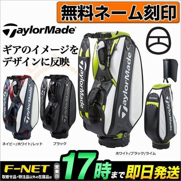 【信頼】 テーラーメイド ゴルフ TaylorMade KL973 TM18 A-9 キャディバッグ キャディーバッグ, colorful story c0c4dd5f