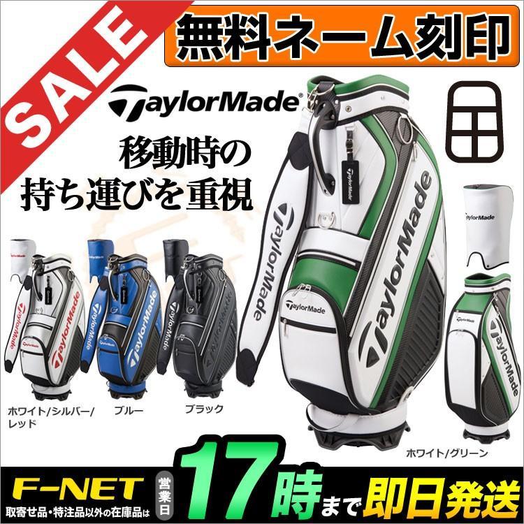 テーラーメイド ゴルフ TaylorMade KL981 TM18 M-6 キャディバッグ キャディーバッグ