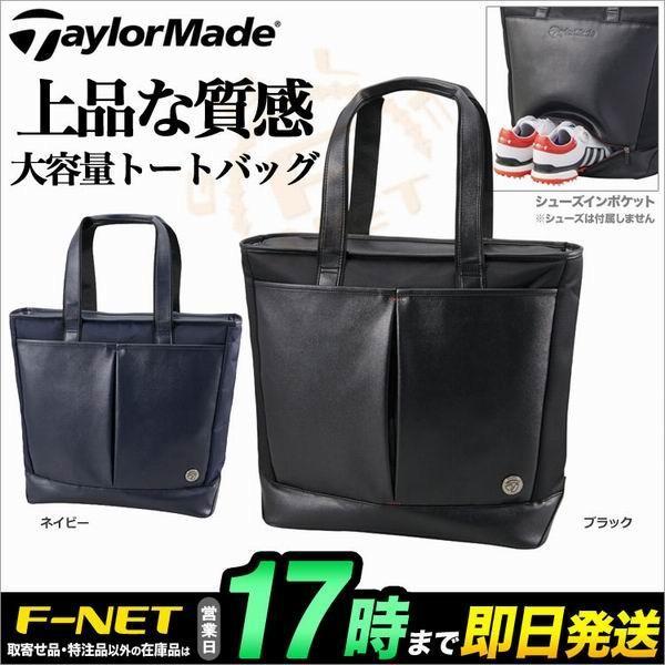 テーラーメイド ゴルフ TaylorMade KX646 TM18 L-8 トートバッグ