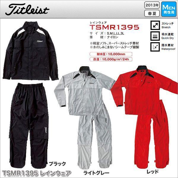 激安/新作 Titleist Titleist TSMR1395 タイトリスト TSMR1395 タイトリスト レインウェア, シルクフラワーの山久:a1f0da1c --- airmodconsu.dominiotemporario.com