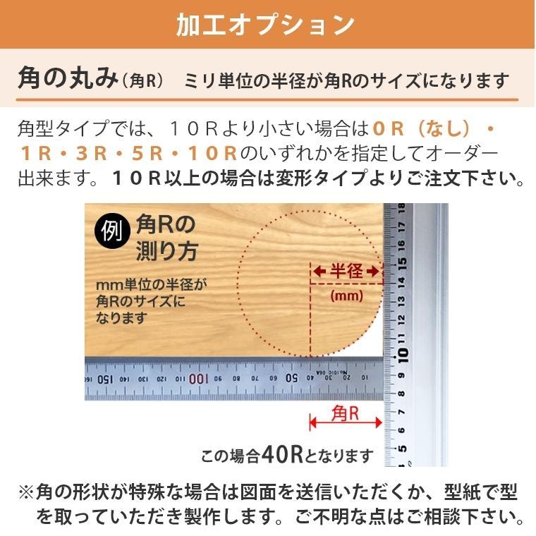 テーブルマット 透明 非転写 オーダー テーブルクロス デスクマット テーブルマット匠 たくみ 角型 2mm厚 150×90cmまで アルコールOK f-news 12