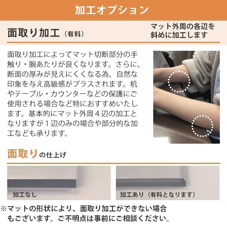 テーブルマット 透明 非転写 オーダー テーブルクロス デスクマット テーブルマット匠 たくみ 角型 2mm厚 150×90cmまで アルコールOK f-news 14
