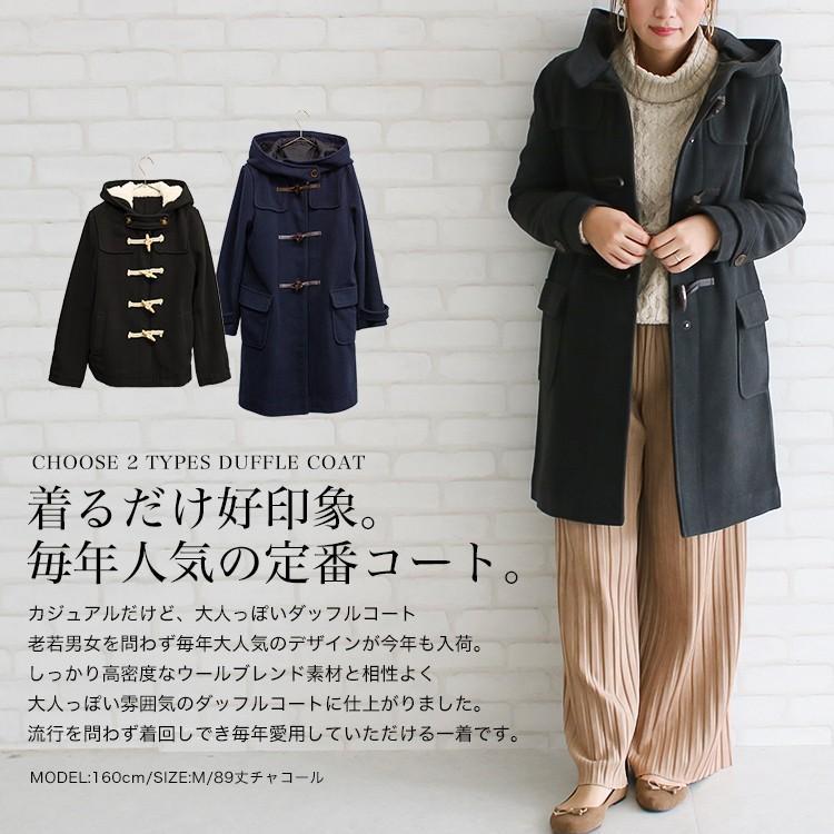 コート 40代
