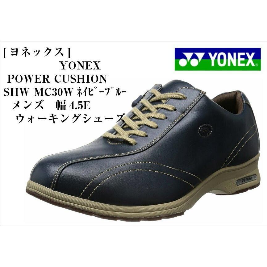 (ヨネックス)YONEX 幅広4.5E POWER CUSHION 【SHWMC30W】 パワークッション カジュアルウォーキングシューズ メンズ 歩くたびに足にかかる衝撃を吸収
