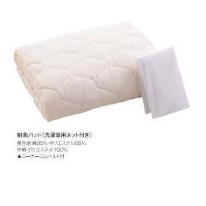 【日本製】 ドリームベッド ダブルサイズ ダブルサイズ ダブルサイズ 制菌パッド 制菌加工で安心安全 1b8