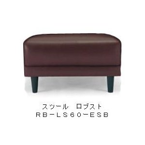 NDstyle スツール ロブスト RB−LS60 総革張り・4色対応 送料無料(玄関前まで)東北・九州・北海道・沖縄・離島を除く。 RB−LS60 総革張り・4色対応 送料無料(玄関前まで)東北・九州・北海道・沖縄・離島を除く。