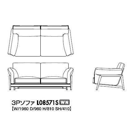 冨士ファニチア製 3Pソファ nagi L08571S カバーリング仕様 オーク/ウォールナット/チェリー クッション張地:106種 ウレタン塗装 送料無料 f-room 02