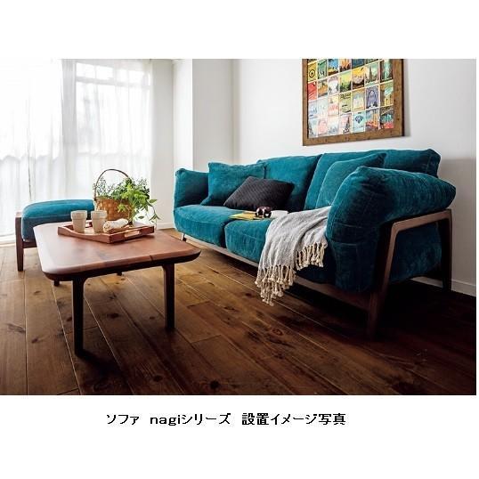 冨士ファニチア製 3Pソファ nagi L08571S カバーリング仕様 オーク/ウォールナット/チェリー クッション張地:106種 ウレタン塗装 送料無料 f-room 14