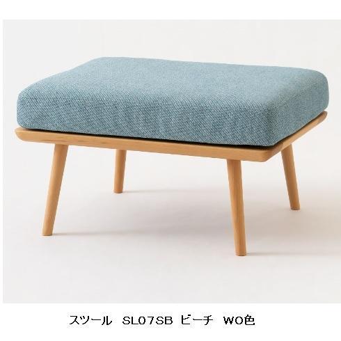 10年保証 飛騨産業製 スツール YURURI(ゆるり)SL07SB 主材:ビーチ材 ポリウレタン樹脂塗装 木部:7色 張地(布):83色対応 送料無料 f-room