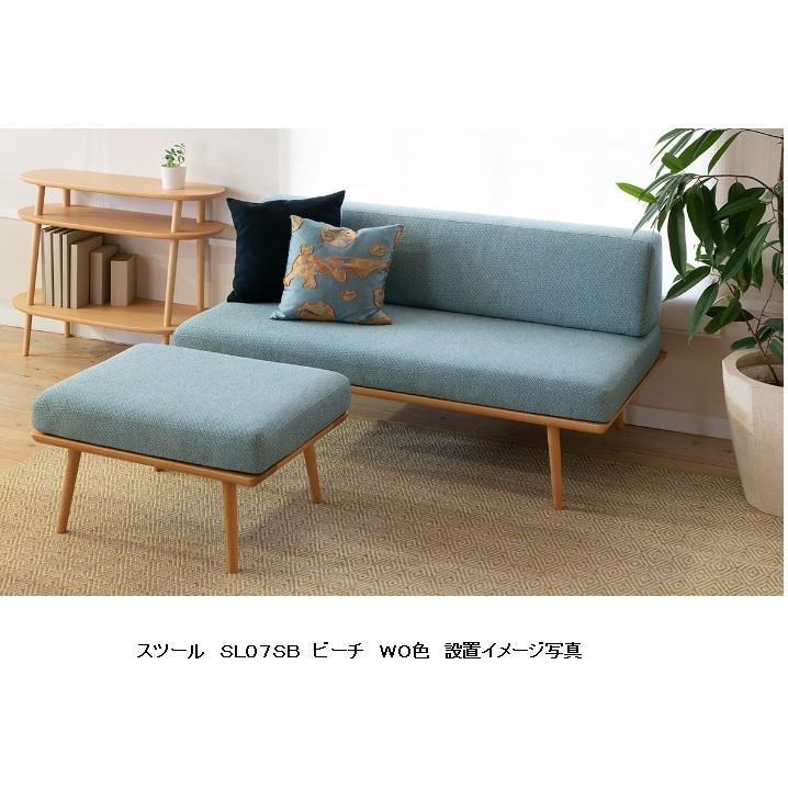 10年保証 飛騨産業製 スツール YURURI(ゆるり)SL07SB 主材:ビーチ材 ポリウレタン樹脂塗装 木部:7色 張地(布):83色対応 送料無料 f-room 11
