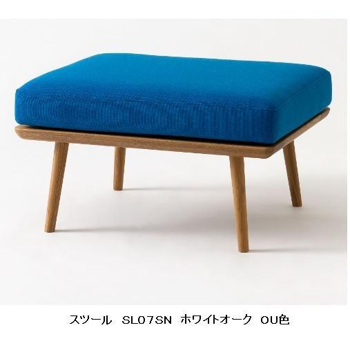 10年保証 飛騨産業製 スツール YURURI(ゆるり)SL07SN 主材:ホワイトオーク材 ポリウレタン樹脂塗装 木部:7色 張地(布):83色対応 送料無料|f-room