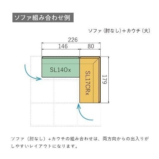 10年保証 飛騨産業製 カウチ YURURI(ゆるり)SL14CN 左右肘付き選択(L/R)主材:ホワイトオーク材 木部:7色 張地(布):83色対応 開梱設置送料無料  f-room 14