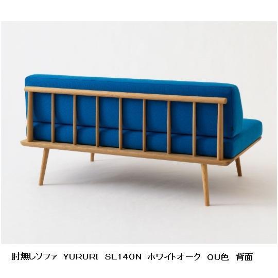 10年保証 飛騨産業製 肘なしソファ YURURI(ゆるり)SL14ON 主材:ホワイトオーク材 ポリウレタン樹脂塗装 木部:7色 張地:83色対応 開梱設置送料無料|f-room|02