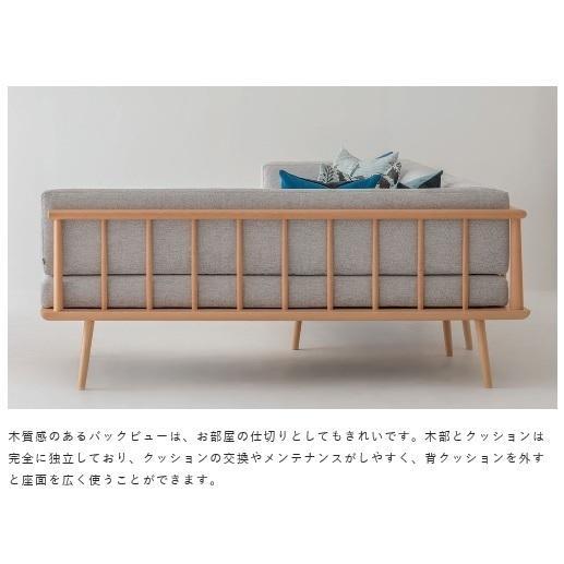 10年保証 飛騨産業製 肘なしソファ YURURI(ゆるり)SL14ON 主材:ホワイトオーク材 ポリウレタン樹脂塗装 木部:7色 張地:83色対応 開梱設置送料無料|f-room|11