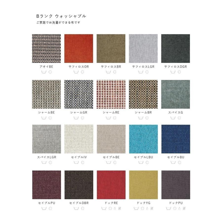 10年保証 飛騨産業製 肘なしソファ YURURI(ゆるり)SL14ON 主材:ホワイトオーク材 ポリウレタン樹脂塗装 木部:7色 張地:83色対応 開梱設置送料無料|f-room|04