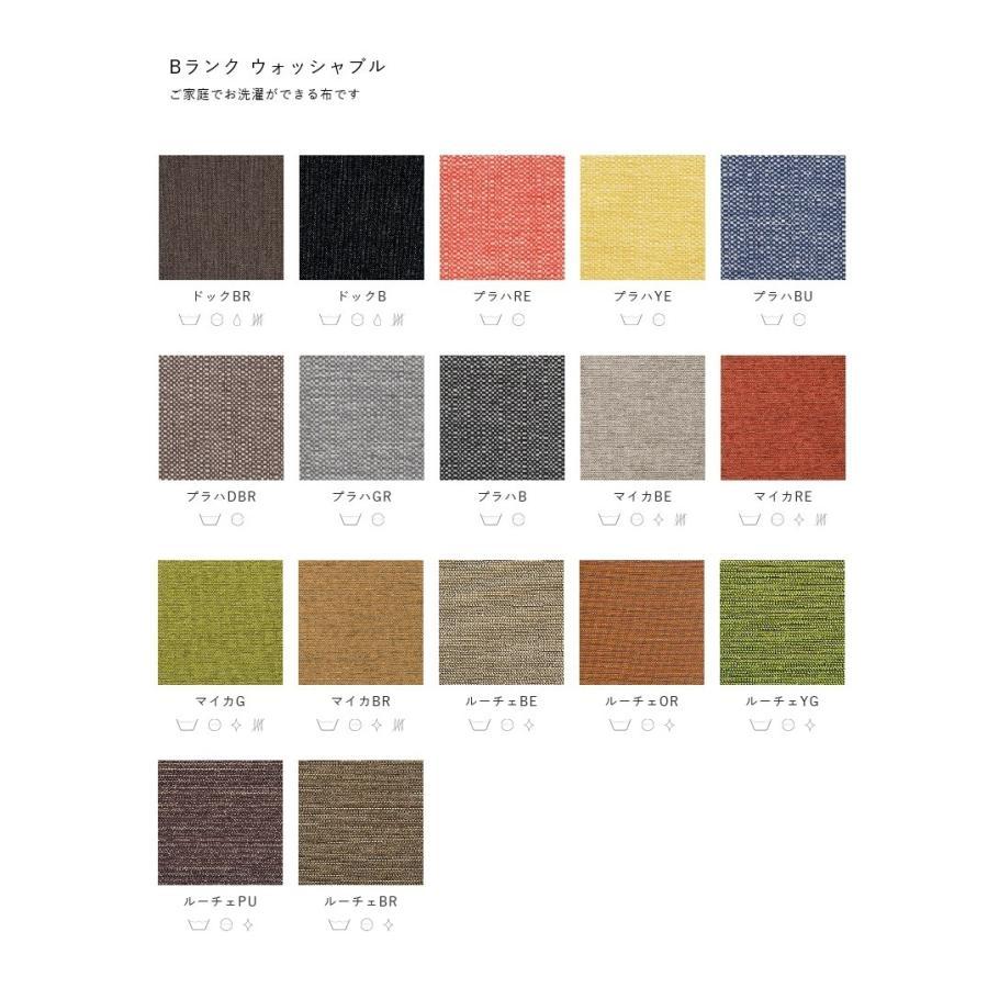 10年保証 飛騨産業製 肘なしソファ YURURI(ゆるり)SL14ON 主材:ホワイトオーク材 ポリウレタン樹脂塗装 木部:7色 張地:83色対応 開梱設置送料無料|f-room|05