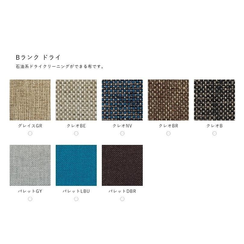 10年保証 飛騨産業製 肘なしソファ YURURI(ゆるり)SL14ON 主材:ホワイトオーク材 ポリウレタン樹脂塗装 木部:7色 張地:83色対応 開梱設置送料無料|f-room|06