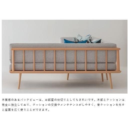10年保証 飛騨産業製 カウチ YURURI(ゆるり)SL17CB 左右肘付あり(L/R) 主材:ビーチ材 木部:7色 張地(布):83色対応 開梱設置送料無料 f-room 12