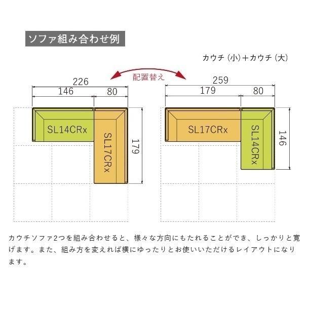 10年保証 飛騨産業製 カウチ YURURI(ゆるり)SL17CB 左右肘付あり(L/R) 主材:ビーチ材 木部:7色 張地(布):83色対応 開梱設置送料無料 f-room 15