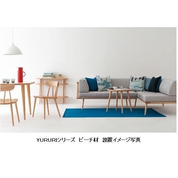 10年保証 飛騨産業製 カウチ YURURI(ゆるり)SL17CB 左右肘付あり(L/R) 主材:ビーチ材 木部:7色 張地(布):83色対応 開梱設置送料無料 f-room 16
