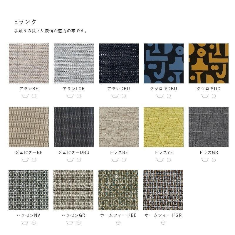 10年保証 飛騨産業製 カウチ YURURI(ゆるり)SL17CN 左右肘付あり(L/R) 主材:ホワイトオーク材 木部:7色 張地(布):83色対応 開梱設置送料無料|f-room|10